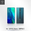 【默肯國際】Metal-Slim OPPO Reno 標準版 (6.4吋) 透明 TPU 空壓殼 防摔 軟殼 手機保護殼
