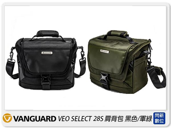 Vanguard VEO SELECT28S 肩背包 相機包 攝影包 背包 黑色/軍綠(28S,公司貨)