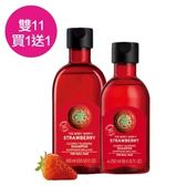 【THE BODY SHOP】加碼延長●雙11限定●草莓亮采洗髮精400ml+250ml