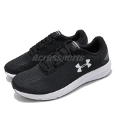Under Armour UA 慢跑鞋 Charged Pursuit 2 黑 白 男鞋 運動鞋 【PUMP306】 3022594001