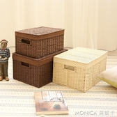 收納筐 編織收納盒小號臥室桌面收納箱玩具整理箱儲物箱書箱子 莫妮卡小屋YXS