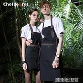 廚房圍裙韓版時尚咖啡店男女圍裙定制可愛圍腰成人工作服掛脖圍裙 【優樂美】