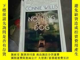 二手書博民逛書店to罕見say nothing of the dogY15389