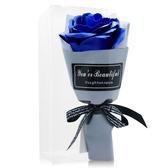 O'Pretty 歐沛媞 浪漫玫瑰香皂花束-寶藍(17cm)[附外盒]-婚禮宴客適用