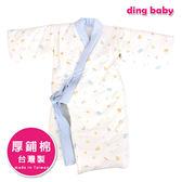 寵愛寶貝鋪棉和服-藍 dingbaby C-922338