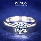 Wings 頂級八心八箭 經典六爪鑲方晶...