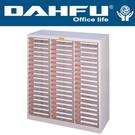 DAHFU 大富  SY-B4-254   落地型效率櫃-W931xD402xH880(mm) / 個