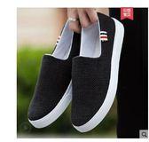 老北京布鞋男鞋夏季透氣帆布鞋男士休閒鞋子男板鞋一腳蹬懶人鞋男貝芙莉