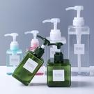 洗手液化妝品瓶空瓶按壓式