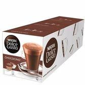 ★2018/09/30前買五送一(共六盒) 雀巢 新型膠囊咖啡機專用 巧克力牛奶膠囊 料號 12311804