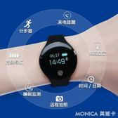智慧手錶 多功能男女睡眠監測來電提醒運動遠程拍照鬧鐘手環 莫妮卡小屋