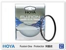 HOYA FUSION ONE PROTECTOR 廣角 薄框 多層鍍膜 高透光 保護鏡 58mm (58,公司貨)
