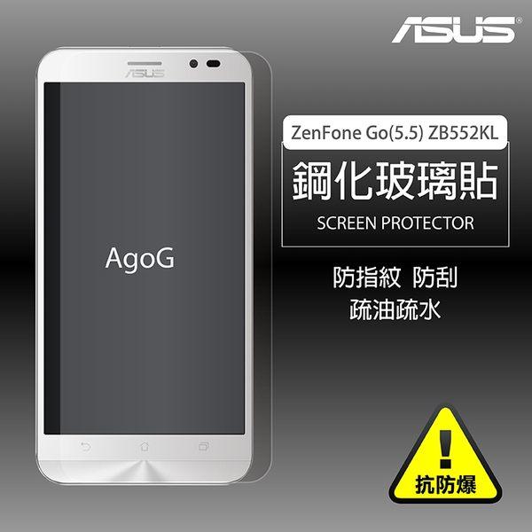 保護貼 玻璃貼 抗防爆 鋼化玻璃膜ASUS ZenFone Go(5.5) 螢幕保護貼 ZB552KL