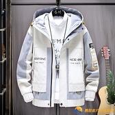 外套男士春秋季2021年新款韓版潮流工裝潮牌衣服學生休閑百搭夾克【勇敢者】