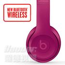 【曜德★免運】Beats Solo3 Wireless 深磚紅 藍牙無線 耳罩式耳機