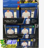 [COSCO代購] C1190065 NAUTICA MEN CREW NECK TEE 男圓領短袖T恤三入組 美國尺寸:S~ XL