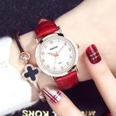 女士手錶女學生韓國簡約休閒大氣潮流防水學生森繫情侶手錶男 交換禮物