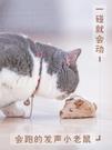 貓玩具電動老鼠自嗨仿真小老鼠貓貓自動逗貓神器幼貓用品