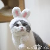 復活節裝扮兔子耳朵帽寵物英短貓咪頭套變裝帽子中秋玉兔造型