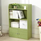兒童書架置物架 現代簡約 創意組合簡易柜子儲物柜帶門 zzy6243『易購3c館』