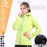保暖防風防水刷絨衝鋒外套-女款果綠
