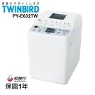 【日本TWINBIRD】多功能製麵包機P...