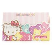 〔小禮堂〕 Hello Kitty 名片式便利貼《64入.粉.小熊.愛心.點點》 4714581-40573