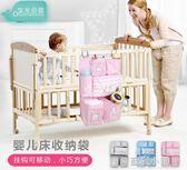 嬰兒床床頭收納掛袋尿片收納袋床邊置物袋多功能嬰兒車掛包置物架 藍嵐