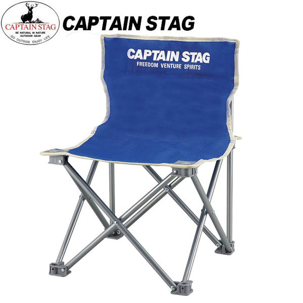 Captain Stag M-3916鹿牌 迷你野營椅(藍)