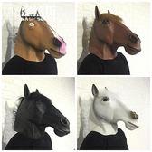 動漫面具頭套惡搞新款馬頭飾 萬圣節舞會表演道具 魔法街