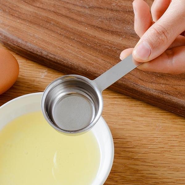 日本進口ECHO 液體量杯 不銹鋼量勺 帶刻度透明量勺
