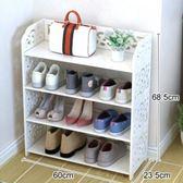 鞋架簡易組裝多功能簡約現代宿舍歐式家用多層防塵收納鞋柜經濟型 XY500 【男人與流行】