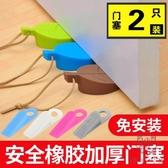 2只裝 創意樹葉硅膠門阻防風門擋兒童防止夾手安全門卡【櫻田川島】