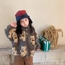 熱賣嬰兒羊羔毛外套 女童羊羔毛外套加絨2021冬裝新款寶寶加厚毛毛衣嬰兒保暖洋氣上衣 coco