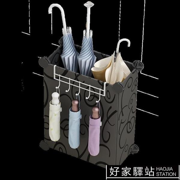 神器桶置物家用放傘收納雨傘架放掛入戶大堂商用門口雨傘架子酒店