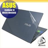 【Ezstick】ASUS UX435 NumberPad A版 二代透氣機身保護貼 DIY 包膜