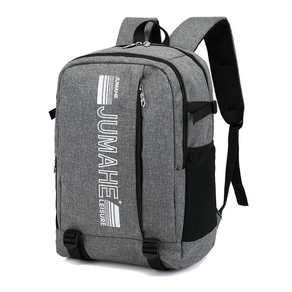 後背包 雙肩包韓版簡約旅行背包電腦書包男時尚潮流  萬客居