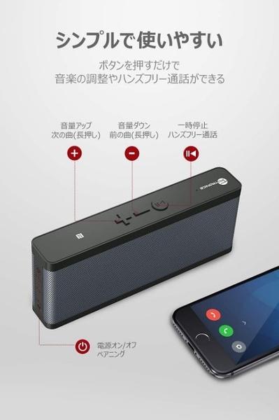 日本【TaoTronics】超輕防水藍芽喇叭TT-SK09