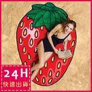 梨卡★現貨 - 水果系列造型可口草莓清涼...