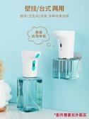 給皂器lebath/磨嘰 自動感應洗手液器智慧泡沫機家用防水發泡瓶皂液器 漫步雲端