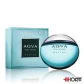 Bvlgari AQVA Marine 寶格麗 活力海洋能量男性淡香水 100ml *10點半美妝館*