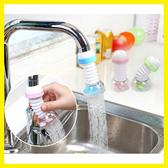 可旋轉水龍頭防濺花灑自來水過濾嘴廚房濾水器