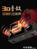 T18雙喇叭藍芽音箱超重低音炮大音量3D環繞 卡布奇諾