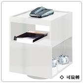 【水晶晶家具/傢俱首選】CX0693-10塑鋼45×45cm白色可旋轉造型小茶几
