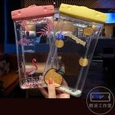 手機防水袋可觸屏密封潛水包游泳裝備神器騎手專用漂流手機套【輕派工作室】