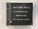 【樂華】ROWA Panasonic DMW-BLH7E 電池 保固一年