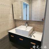 北歐浴室櫃組合現代簡約洗臉洗手盆櫃衛生間洗漱台小戶型衛浴吊櫃QM  晴光小語