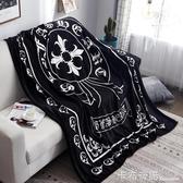 毛毯保暖法蘭絨沙發午睡蓋毯子學生宿舍單人床單珊瑚絨毯 雙十二全館免運