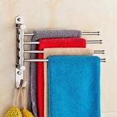 毛巾杆 衛生間毛巾架活動桿旋轉不銹鋼掛桿掛鉤架廁所打孔式浴室淋浴洗澡 星隕閣
