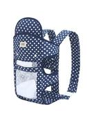初新生嬰兒背帶前抱式多功能